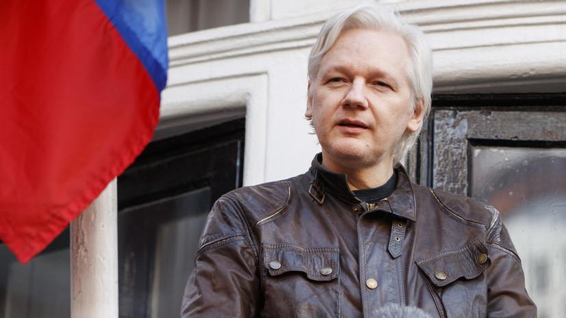 Guardian: РФ  разрабатывала план бегства Ассанжа из Великобритании