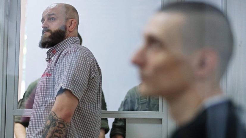 Суд в Киеве продлил арест подозреваемым в убийстве Вороненкова