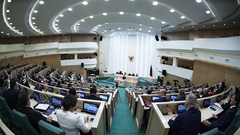 В Совфеде прокомментировали подготовку Киевом санкций против химкомпаний из-за работы в Крыму