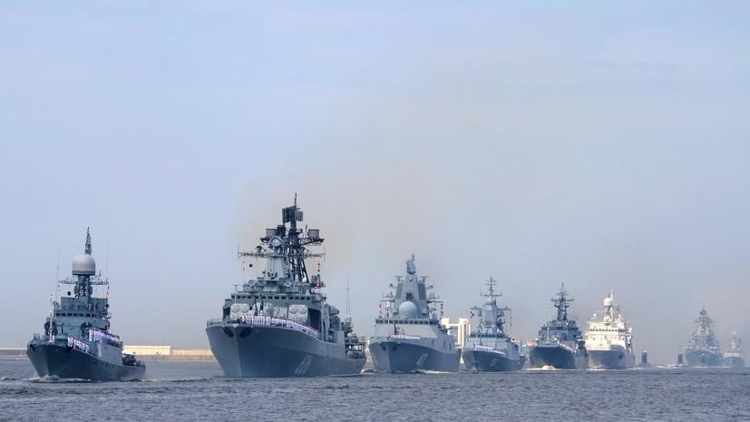 Российский флот будет в полной боевой готовности к 2024 году