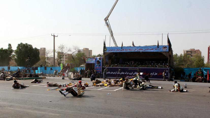 В результате теракта на параде в Иране погибли 10 человек