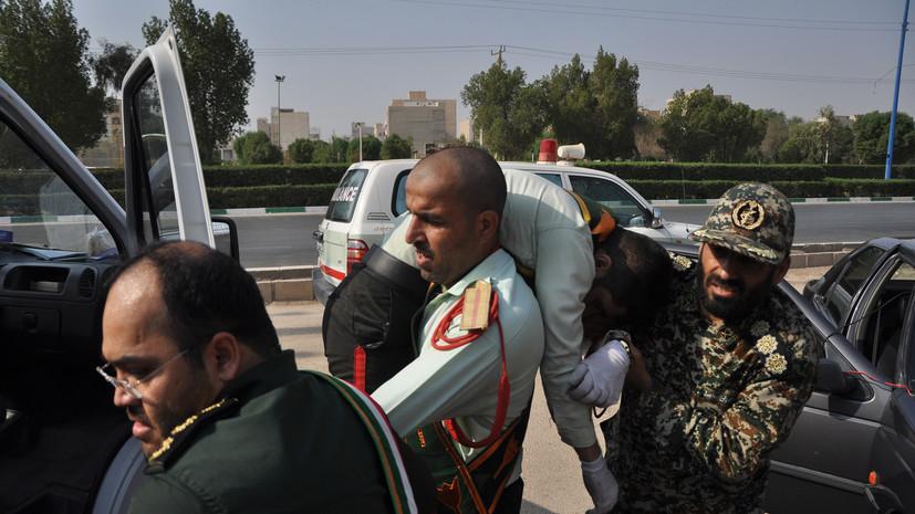 МИД Ирана назвал ответственных за теракт на параде