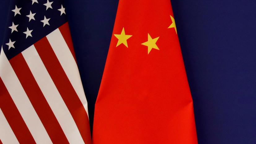 В Минобороны КНР оценили санкции США за сотрудничество с Россией