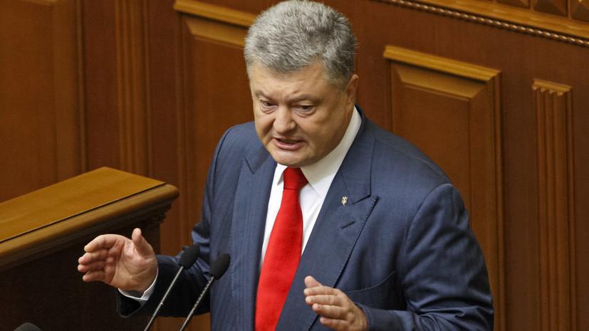 Порошенко: Генассамблея ООН рассмотрит вопрос неподконтрольных территорий Украины