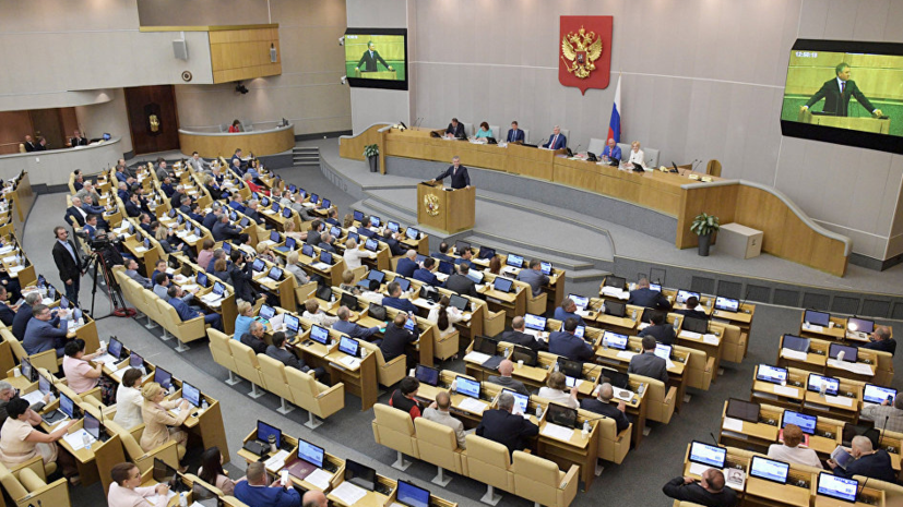 В Госдуме оценили план Киева по восстановлению мира в Донбассе