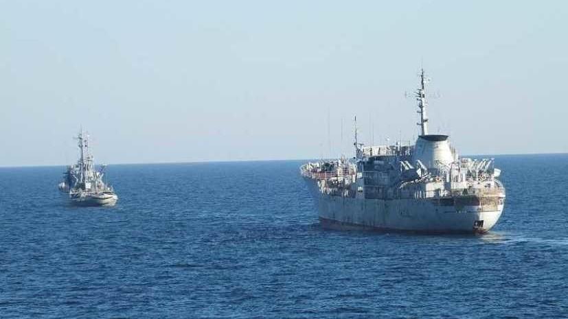 Два военных корабля Украины вошли в экономическую зону России около Крыма