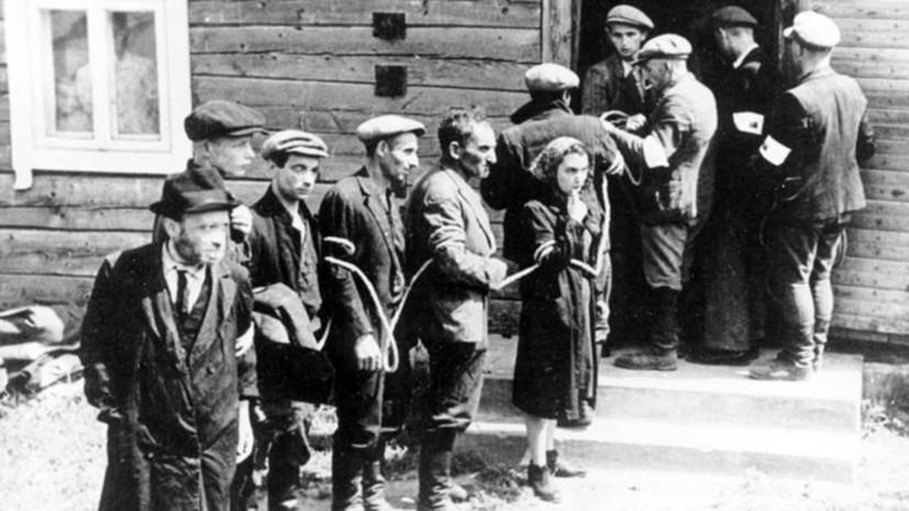 «Карательная политика держалась на местных коллаборационистах»: как нацисты проводили холокост в Литве