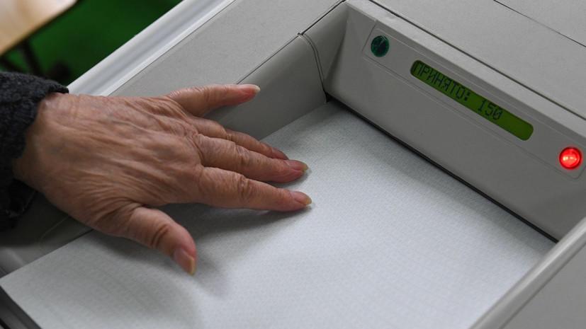 Почти 35% избирателей проголосовали к 15:00 на выборах в Хабаровском крае