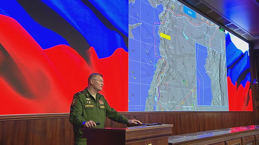 В Минобороны назвали враждебными действия ВВС Израиля в отношении Ил-20
