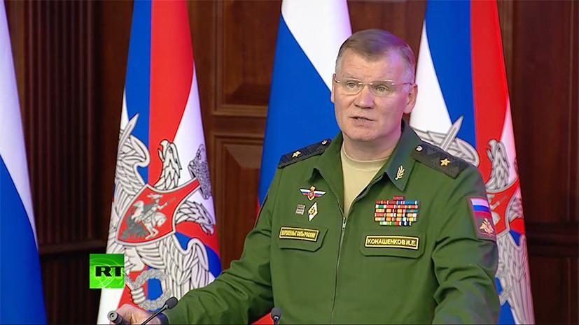 Минобороны России: вина за крушение Ил-20 полностью лежит на ВВС Израиля