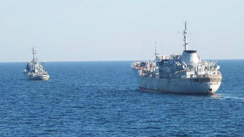 В Крыму назвали провокацией вхождение кораблей Украины в экономическую зону России