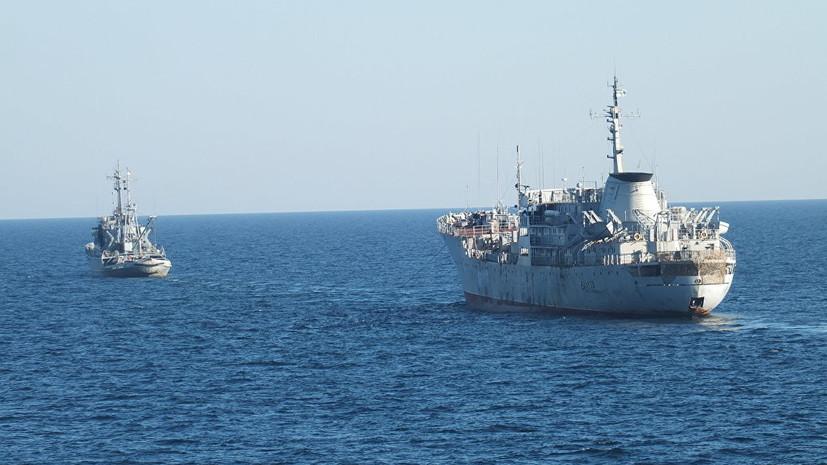 Два корабля ВМС Украины будут проведены под Крымским мостом