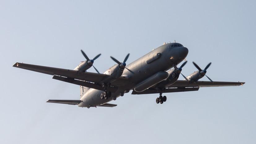 Армия Израиля отреагировала на доклад Минобороны России по крушению Ил-20