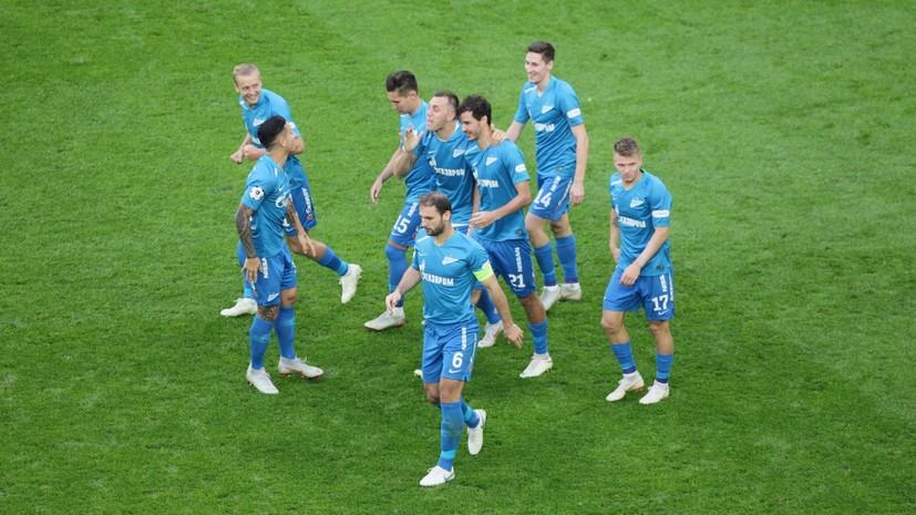 «Зенит» обыграл «Локомотив» в8-м туре РПЛ