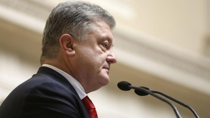 Порошенко поздравил экипажи судов ВМС Украины с «безупречно выполненным приказом»