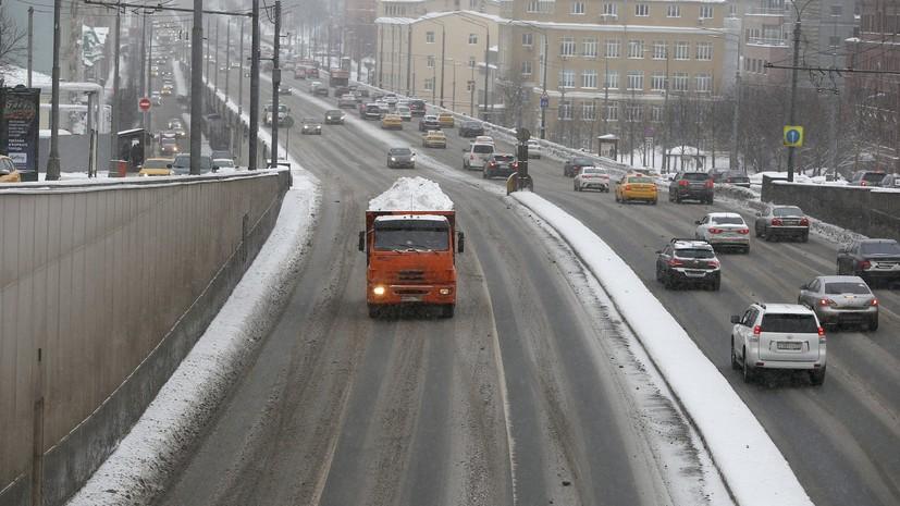 Синоптики предупредили о возможности выпадения снега в Москве