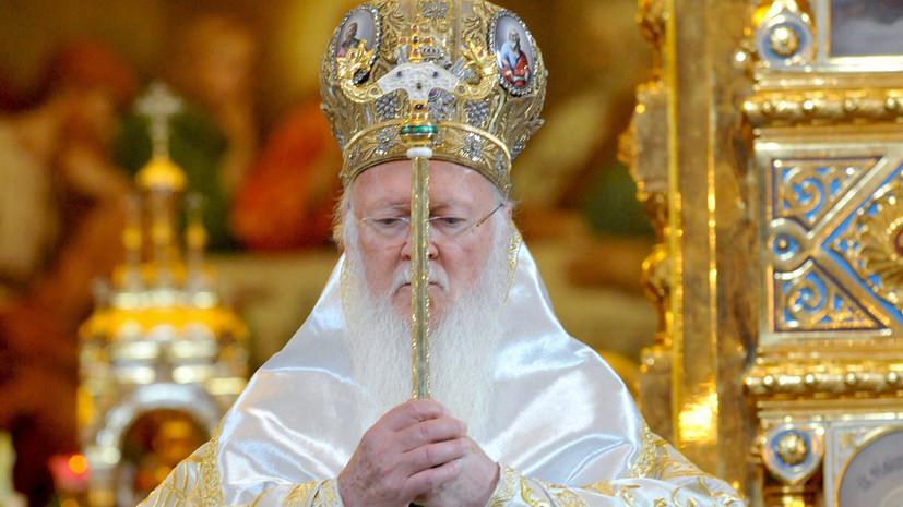 Патриарх Варфоломей заявил, что УПЦ КП в скором времени получит автокефалию