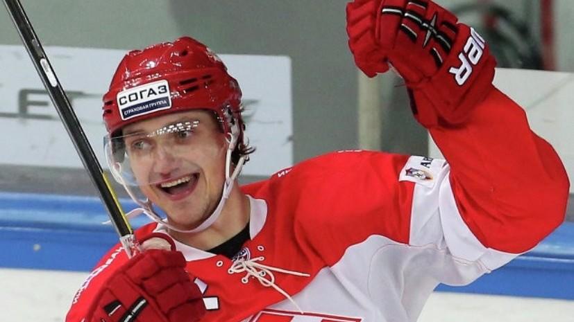 «Спартак» победил рижское «Динамо» в матче регулярного чемпионата КХЛ