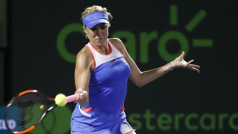 Павлюченкова потеряла 11 позиций в мировом рейтинге теннисисток WTA
