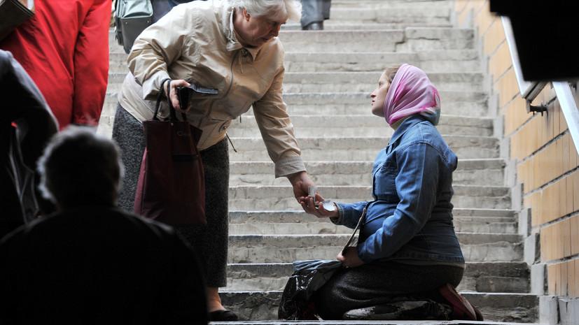 Голикова заявила о сокращении с начала года числа бедных в России