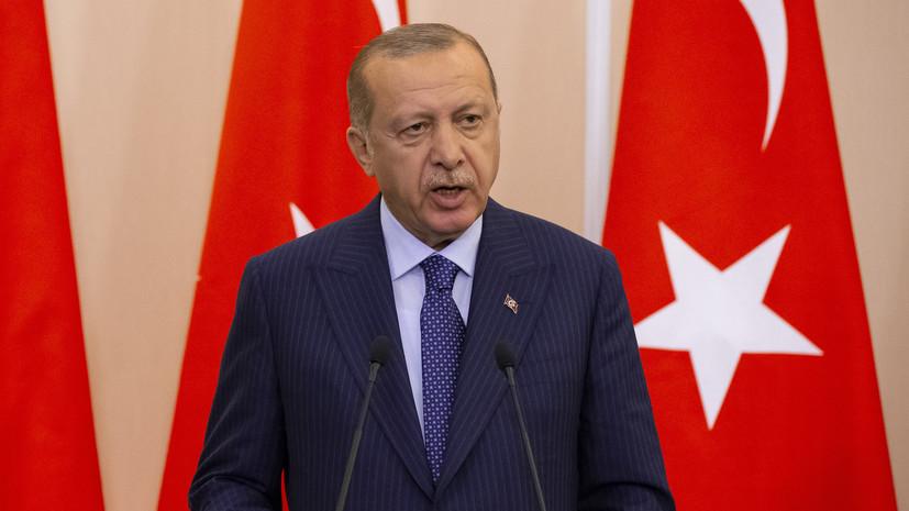Эрдоган предложил увеличить число постоянных членов Совбеза ООН