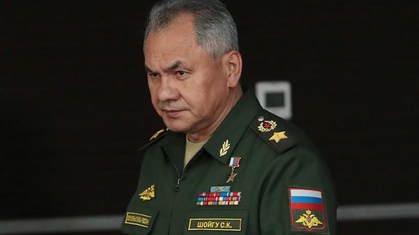 Шойгу: ответные меры России после гибели Ил-20 охладят «горячие головы»