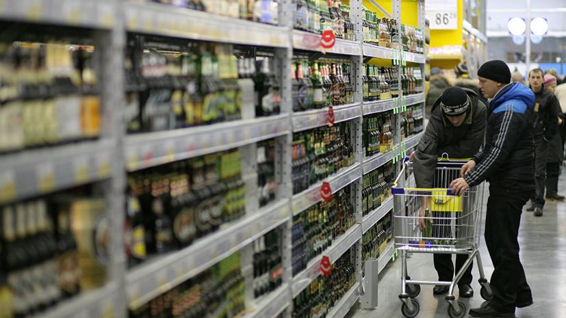 Главный нарколог Минздрава поддержал идею повысить возраст продажи алкоголя