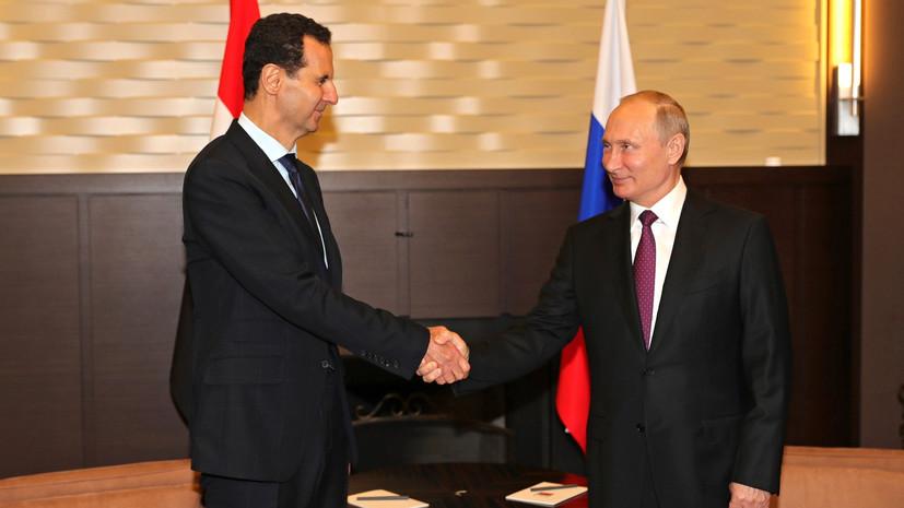 Путин сказал Асаду опланах поставить С-300