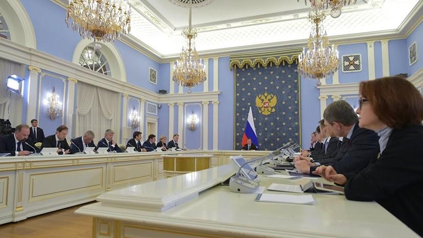 Кабмин одобрил законопроект об изменении МРОТ