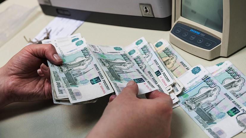 Баррель поддержки: курс доллара США опустился ниже 66 рублей