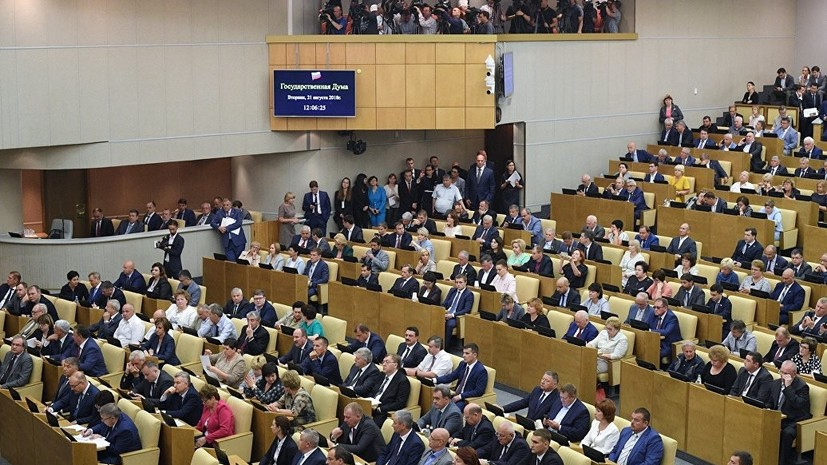 Госдума 26 сентября рассмотрит во втором чтении законопроект о пенсионных изменениях