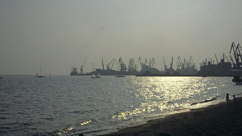 На Украине рассказали подробности плана создания базы в Азовском море