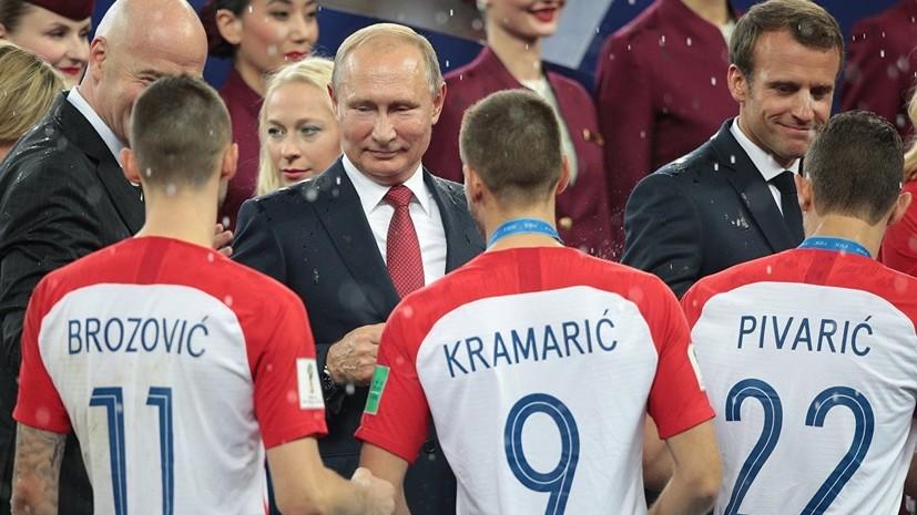 Хорватский футболист Пиварич объяснил, почему не пожал руку Путину после финала ЧМ-2018