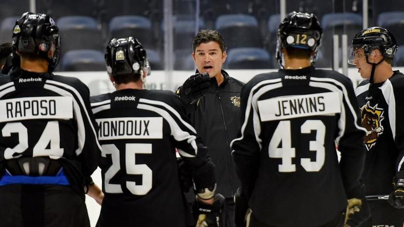 Тренер канадской хоккейной команды потерял сознание во время матча