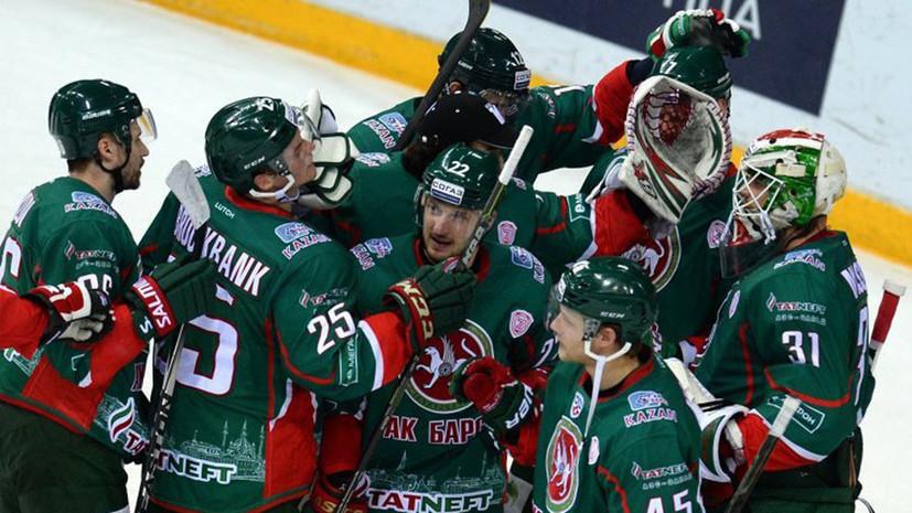 После провала вматче с«АкБарсом» «Сибирь» повторила антирекорд КХЛ