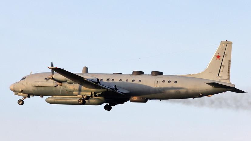 «Спрятался за российским самолётом»: в Минобороны РФ привели доказательства причастности ВВС Израиля к трагедии с Ил-20