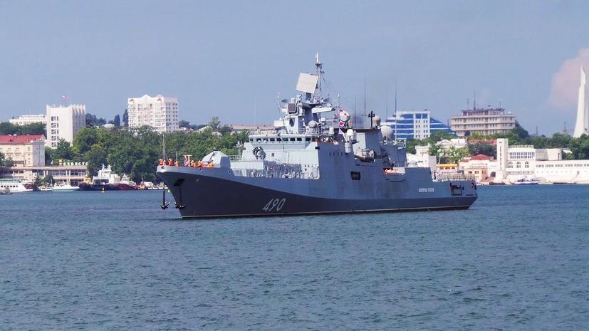 Фрегат «Адмирал Эссен» завершил визит в сицилийский порт