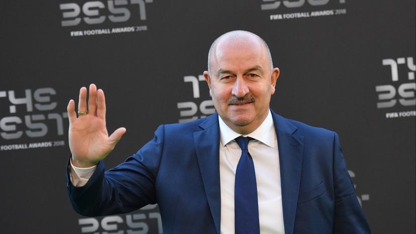 Черчесов опередил  Саутгейта иАллегри врейтинге ФИФА