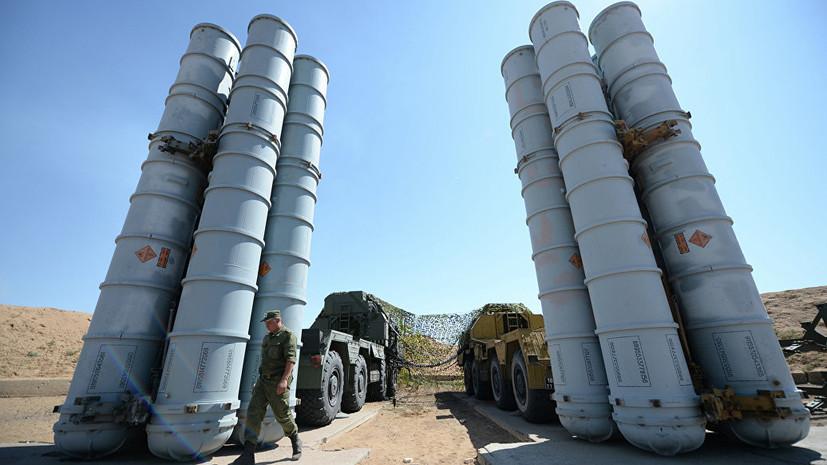В МИД заявили, что поставки С-300 в Сирию не направлены против Израиля