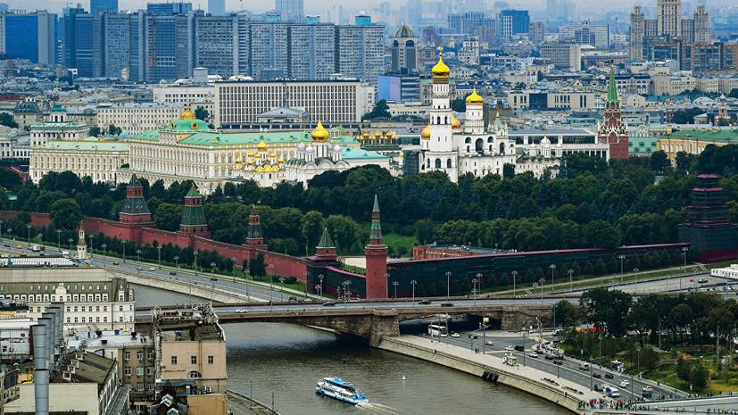 В Москве зафиксировано рекордно низкое давление