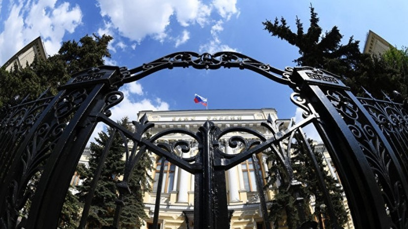В ЦБ объяснили укрепление курса рубля