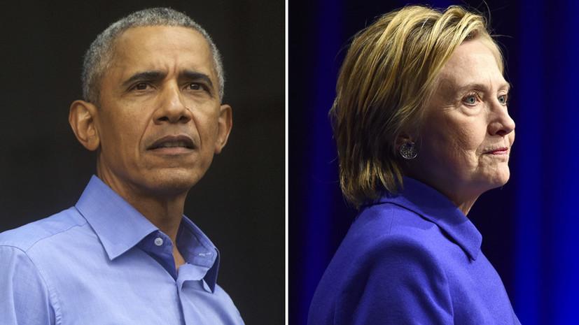 Демократия страха: смогут ли Барак Обама и Хиллари Клинтон запугать Дональдом Трампом американских избирателей