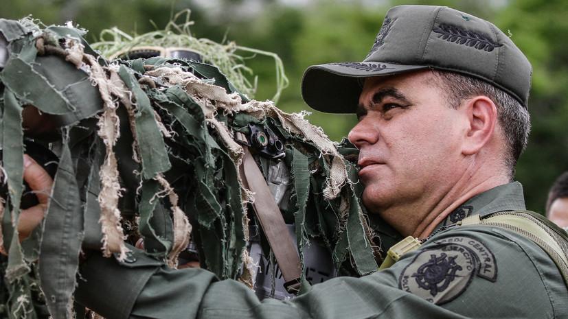 США ввели санкции против вице-президента Венесуэлы и супруги Мадуро