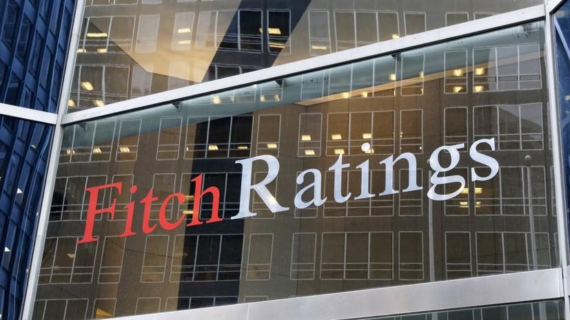 Маловероятные перспективы: почему Fitch сомневается в распространении санкций США на госдолг России