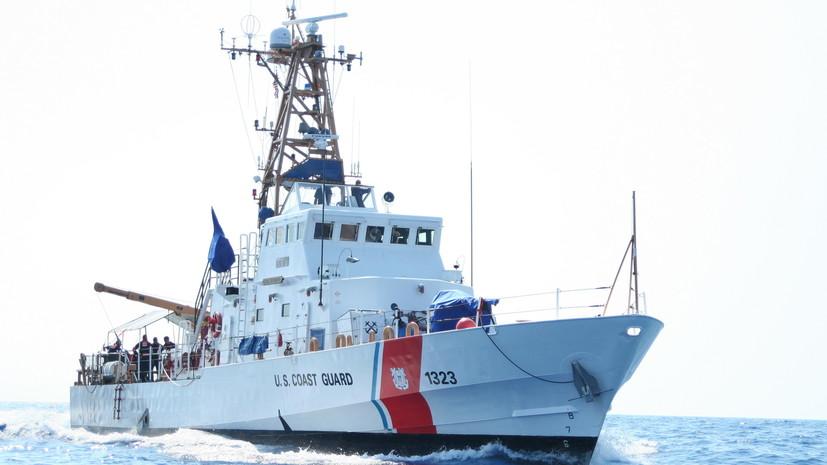 США передадут Украине два списанных патрульных катера
