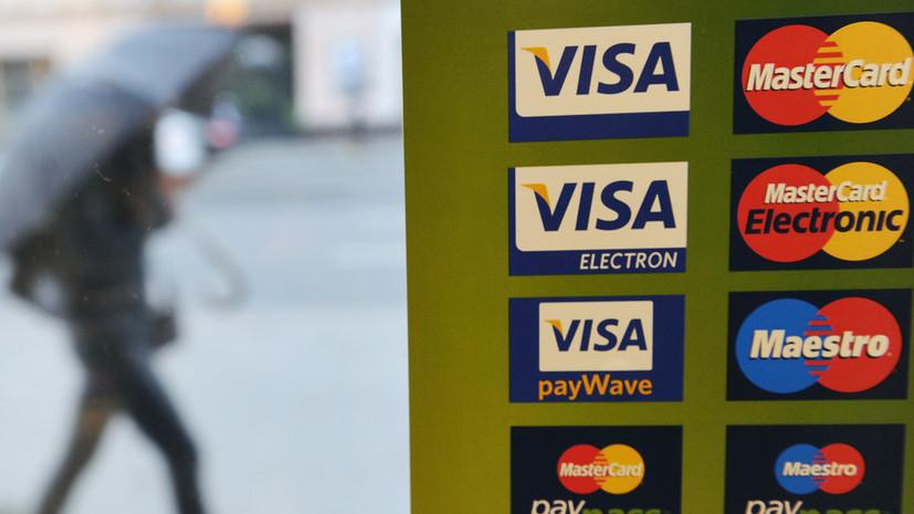 В России вступил в силу закон, позволяющий банкам временно блокировать карты