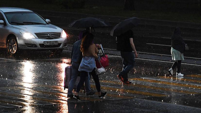«Жёлтый» уровень погодной опасности продлили в Москве на 27 сентября