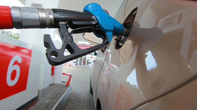 В России могут ввести оборотные штрафы за недолив топлива