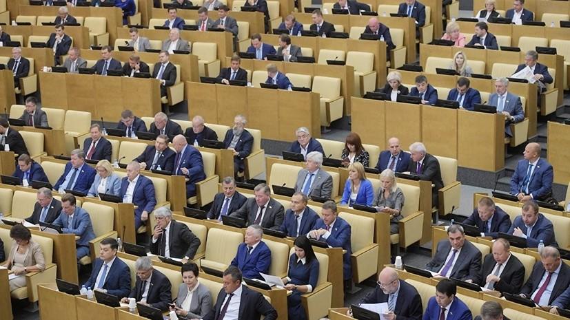 Госдума приняла во втором чтении проект о пенсионных изменениях