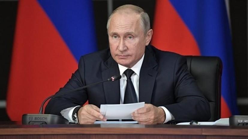 Ушаков: Путин планирует посетить Париж 11 ноября